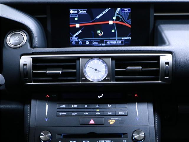 2015 Lexus IS 250 Base (Stk: 197060) in Kitchener - Image 8 of 30