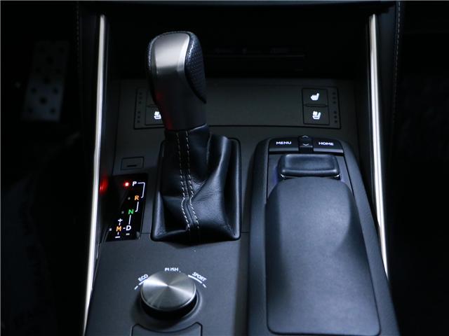 2015 Lexus IS 250 Base (Stk: 197060) in Kitchener - Image 9 of 30