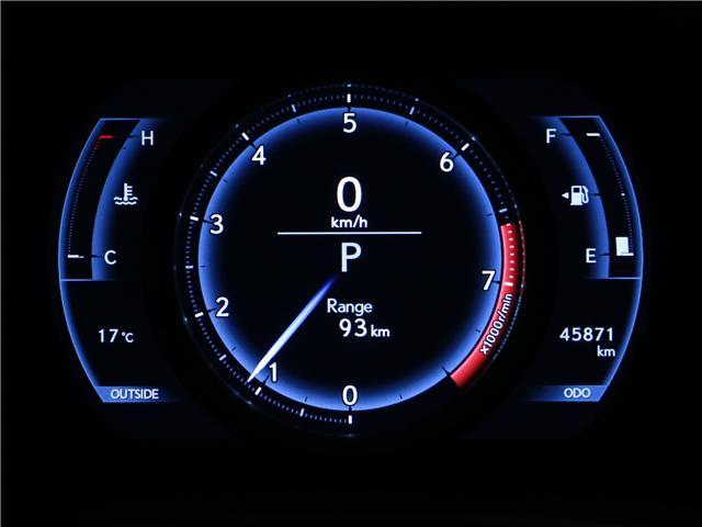 2015 Lexus IS 250 Base (Stk: 197060) in Kitchener - Image 29 of 30