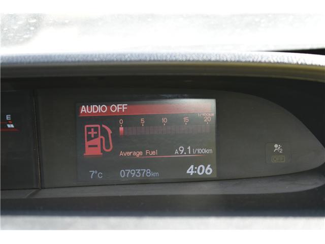 2015 Honda Civic Si (Stk: pp413) in Saskatoon - Image 13 of 23
