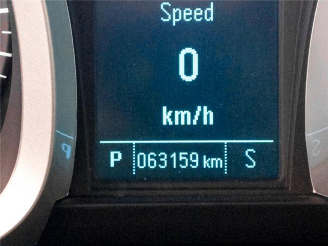2015 Chevrolet Equinox 1LT (Stk: 9-6049-0) in Burnaby - Image 7 of 23