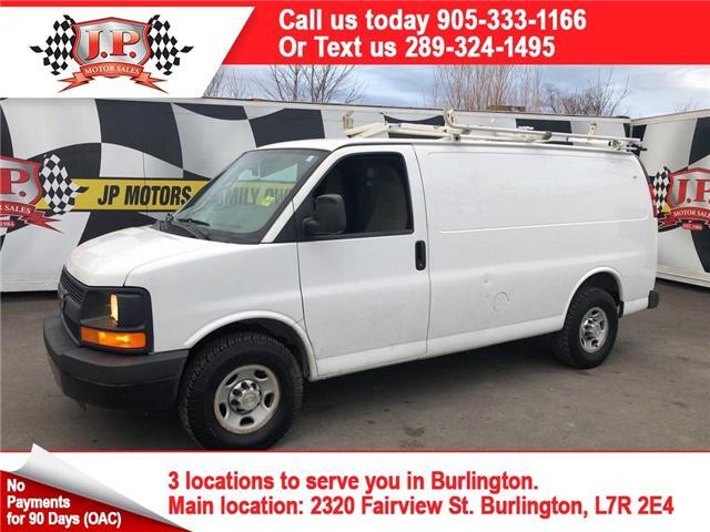 2013 Chevrolet Express 2500 Standard (Stk: 46510) in Burlington - Image 1 of 16