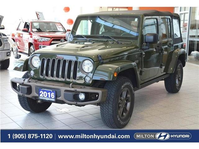 2016 Jeep Wrangler Unlimited Sahara (Stk: 218105) in Milton - Image 1 of 38