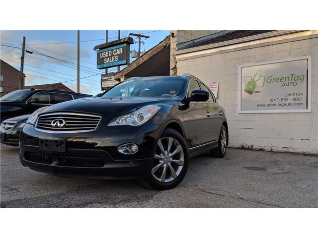 2009 Infiniti EX35 Luxury (Stk: 5325) in Mississauga - Image 1 of 27
