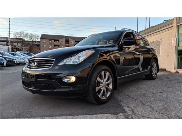 2009 Infiniti EX35 Luxury (Stk: 5325) in Mississauga - Image 2 of 27