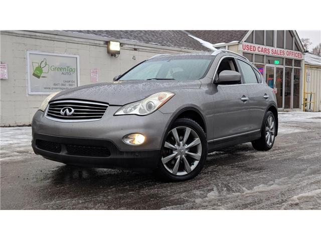 2008 Infiniti EX35 Luxury (Stk: 5329) in Mississauga - Image 1 of 28