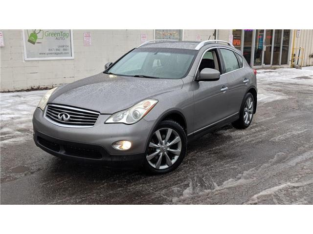 2008 Infiniti EX35 Luxury (Stk: 5329) in Mississauga - Image 2 of 28