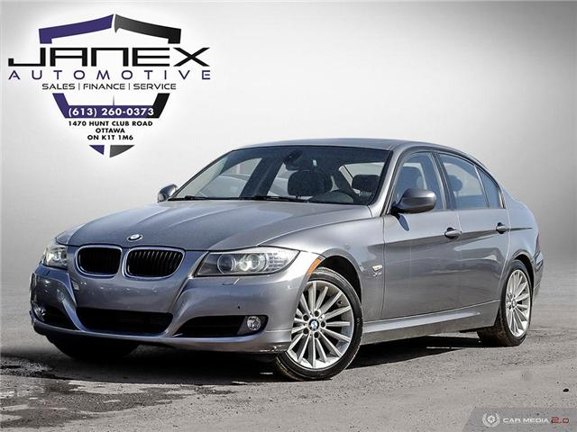 2011 BMW 328i xDrive (Stk: 19069) in Ottawa - Image 1 of 27