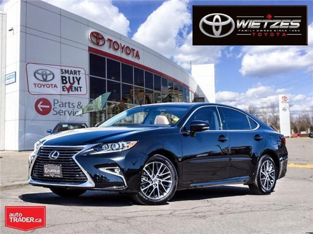 2018 Lexus ES 350 Base (Stk: U2415) in Vaughan - Image 1 of 27