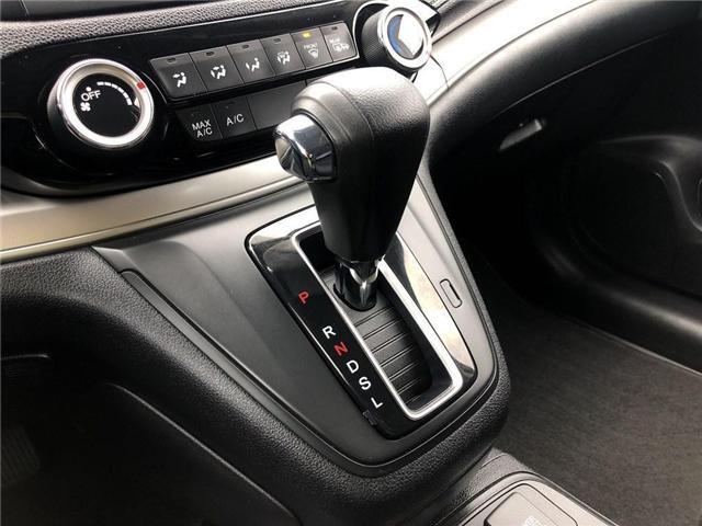 2016 Honda CR-V SE (Stk: 57508A) in Scarborough - Image 18 of 22