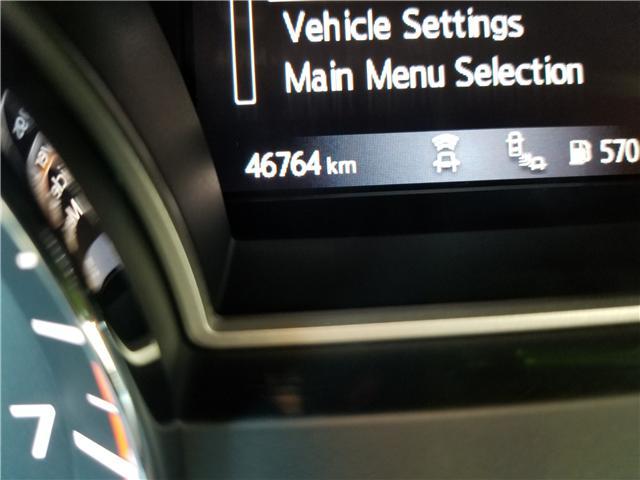 2018 Nissan Altima 2.5 SV (Stk: ) in Kemptville - Image 7 of 21