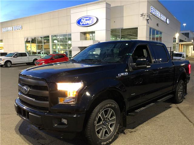 2016 Ford F-150 Lariat (Stk: OP1997) in Vancouver - Image 1 of 26