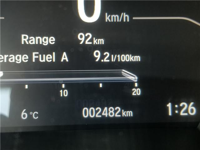 2018 Honda CR-V LX (Stk: 2190460A) in Calgary - Image 11 of 29