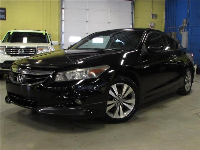 2011 Honda Accord EX (Stk: F451) in North York - Image 1 of 14