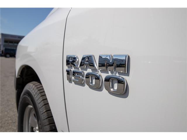2018 RAM 1500 ST (Stk: J214961) in Surrey - Image 6 of 16