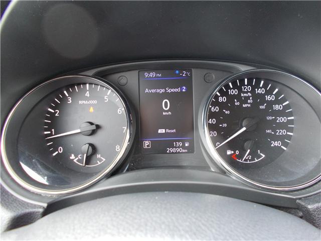 2018 Nissan Rogue S (Stk: B1982) in Prince Albert - Image 14 of 22