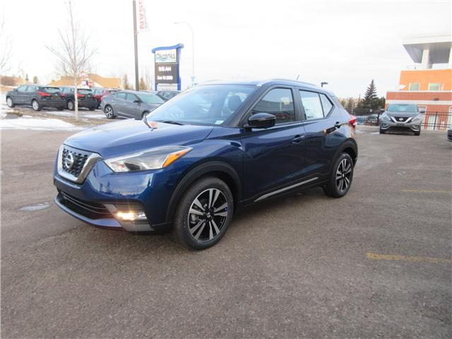 2019 Nissan Kicks SR (Stk: 8570) in Okotoks - Image 18 of 25