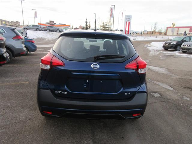 2019 Nissan Kicks SR (Stk: 8570) in Okotoks - Image 23 of 25