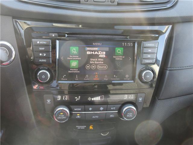 2019 Nissan Rogue SV (Stk: 8667) in Okotoks - Image 12 of 28