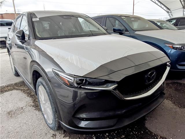 2019 Mazda CX-5  (Stk: H1667) in Calgary - Image 1 of 1