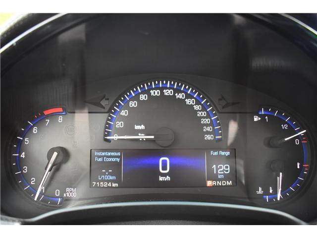 2014 Cadillac XTS Luxury (Stk: P36246) in Saskatoon - Image 17 of 29