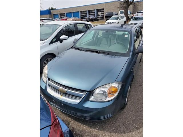 2005 Chevrolet Cobalt Base - AS IS ONLY (Stk: P0572A) in Mississauga - Image 1 of 3