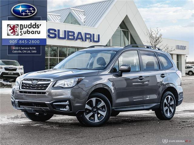 2018 Subaru Forester  (Stk: F18247R) in Oakville - Image 1 of 28