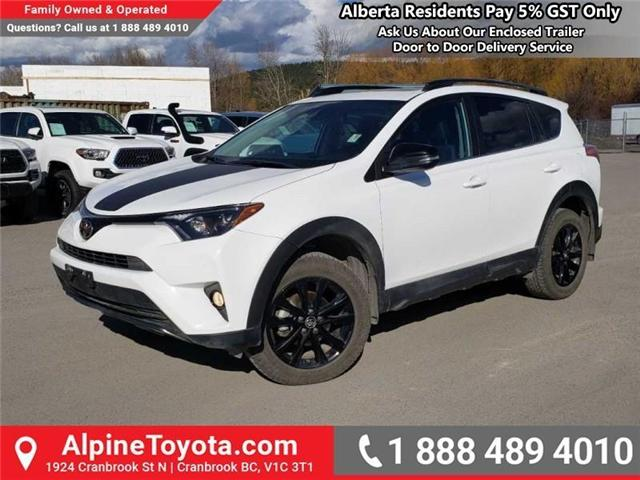2018 Toyota RAV4 XLE (Stk: W708904R) in Cranbrook - Image 1 of 17