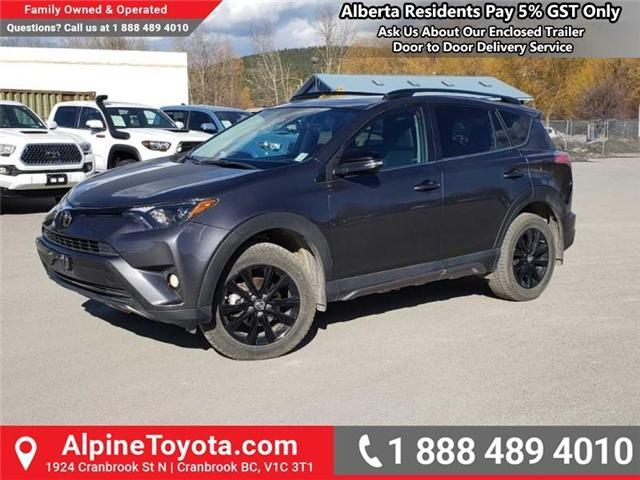2018 Toyota RAV4 XLE (Stk: W709330R) in Cranbrook - Image 1 of 17