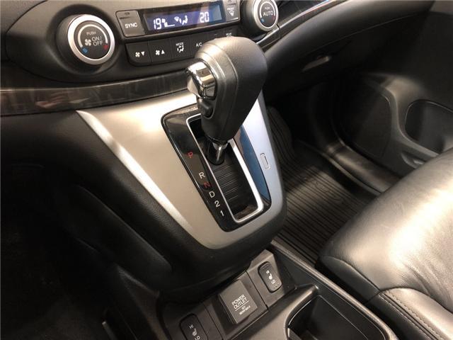 2014 Honda CR-V Touring (Stk: 14-130901) in Lower Sackville - Image 13 of 14