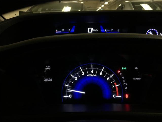 2013 Honda Civic LX (Stk: C19667A) in Toronto - Image 11 of 20