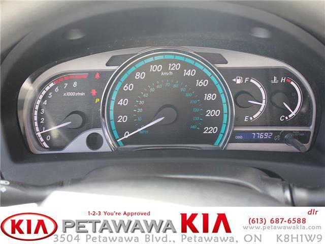 2015 Toyota Venza Base (Stk: 19081-1) in Petawawa - Image 11 of 17