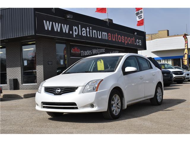2011 Nissan Sentra 2.0 (Stk: pp399) in Saskatoon - Image 1 of 20