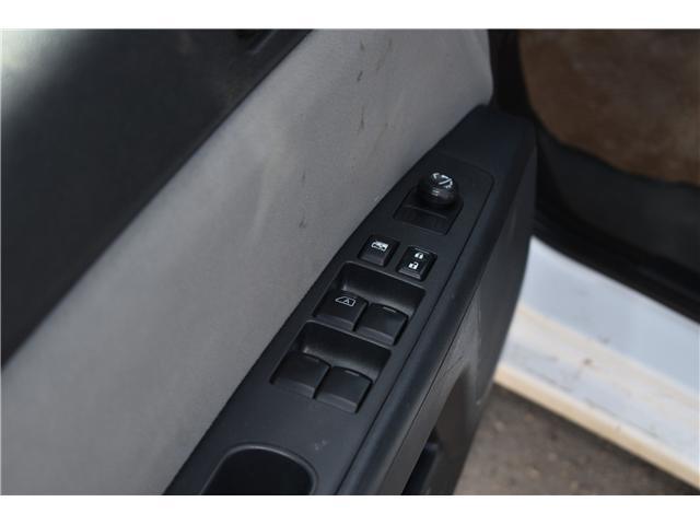 2011 Nissan Sentra 2.0 (Stk: pp399) in Saskatoon - Image 11 of 20