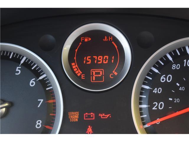 2011 Nissan Sentra 2.0 (Stk: pp399) in Saskatoon - Image 17 of 20