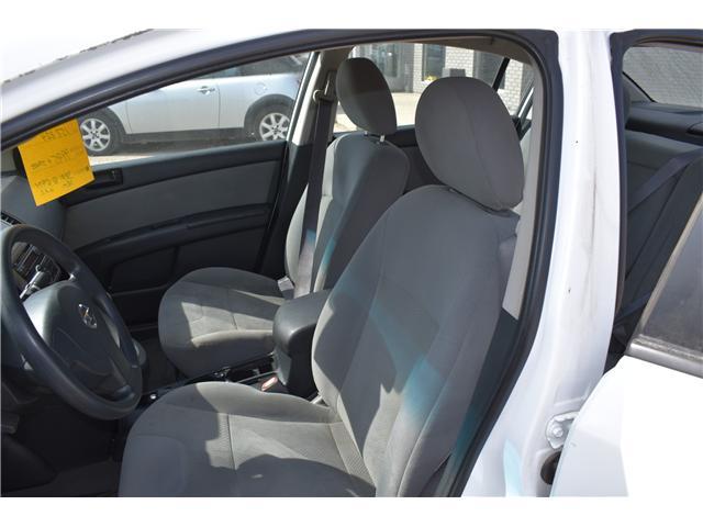 2011 Nissan Sentra 2.0 (Stk: pp399) in Saskatoon - Image 19 of 20