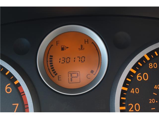 2009 Nissan Sentra SE-R (Stk: pt414) in Saskatoon - Image 20 of 21
