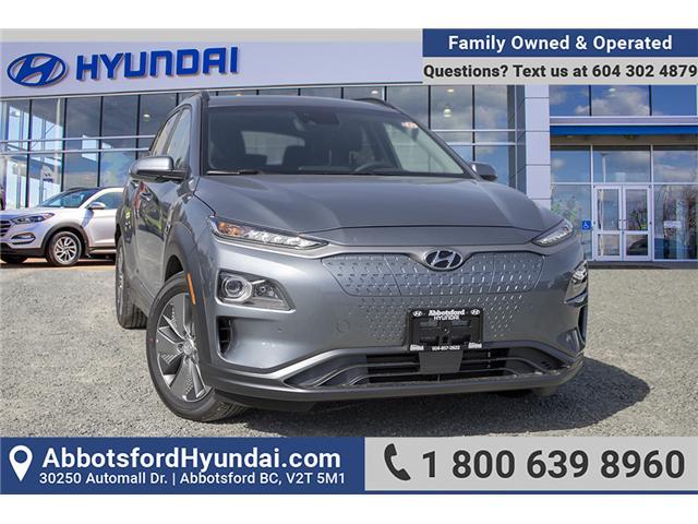 2019 Hyundai Kona EV Ultimate (Stk: KK028550) in Abbotsford - Image 1 of 29