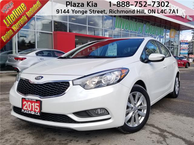 2015 Kia Forte 1.8L LX (Stk: 6814B) in Richmond Hill - Image 1 of 34