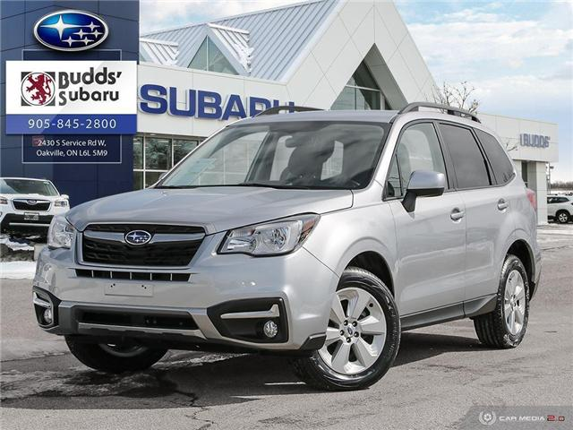2018 Subaru Forester 2.5i Convenience (Stk: F18258R) in Oakville - Image 1 of 30