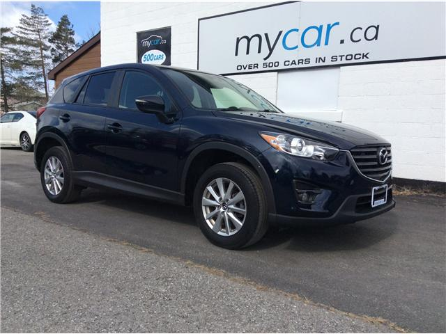 2016 Mazda CX-5 GS (Stk: 190332) in Richmond - Image 1 of 20