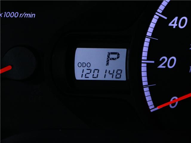 2014 Toyota Sienna LE 8 Passenger (Stk: 195203) in Kitchener - Image 31 of 31