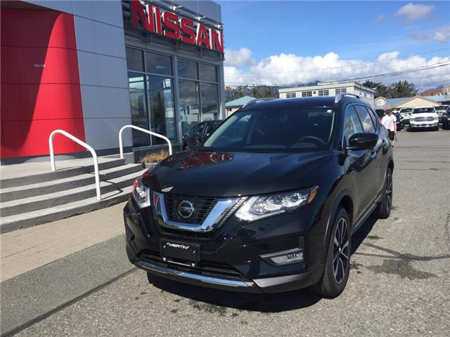 2019 Nissan Rogue SL (Stk: N99-1456) in Chilliwack - Image 1 of 17