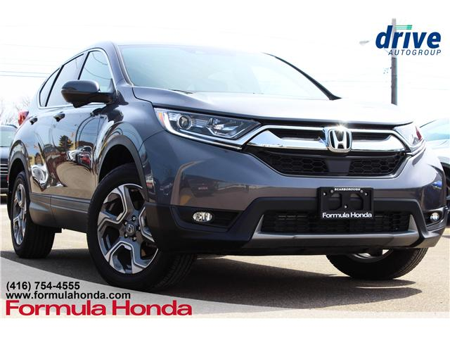 2018 Honda CR-V EX (Stk: B11074) in Scarborough - Image 1 of 30