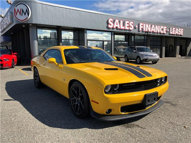2017 Dodge Challenger R/T 392 (Stk: 17-589191) in Abbotsford - Image 1 of 16