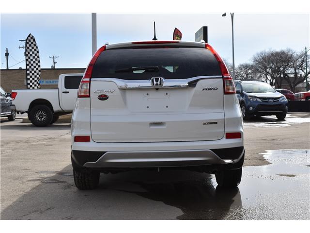 2016 Honda CR-V Touring (Stk: pp421) in Saskatoon - Image 4 of 27