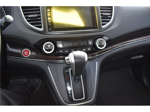 2016 Honda CR-V Touring (Stk: pp421) in Saskatoon - Image 18 of 27