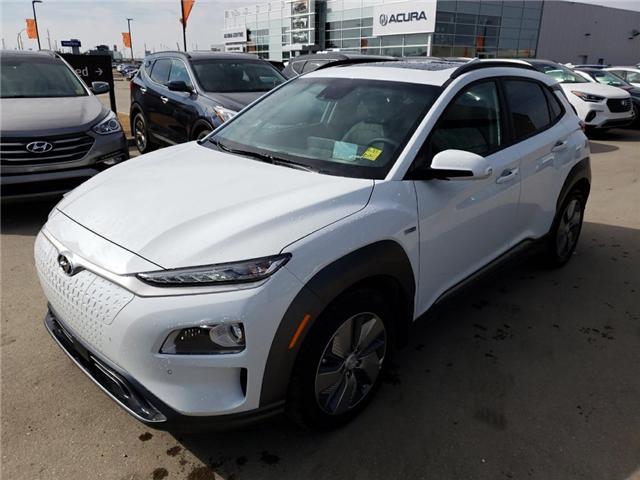 2019 Hyundai Kona EV Ultimate (Stk: 29145) in Saskatoon - Image 8 of 19
