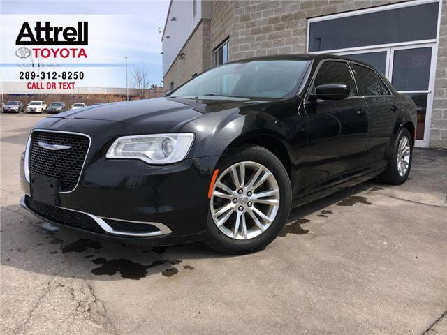 2015 Chrysler 300 RWD LEATHER, PANO SUNROOF, NAVIGATION, FOG LAMPS,  (Stk: 43252A) in Brampton - Image 1 of 26