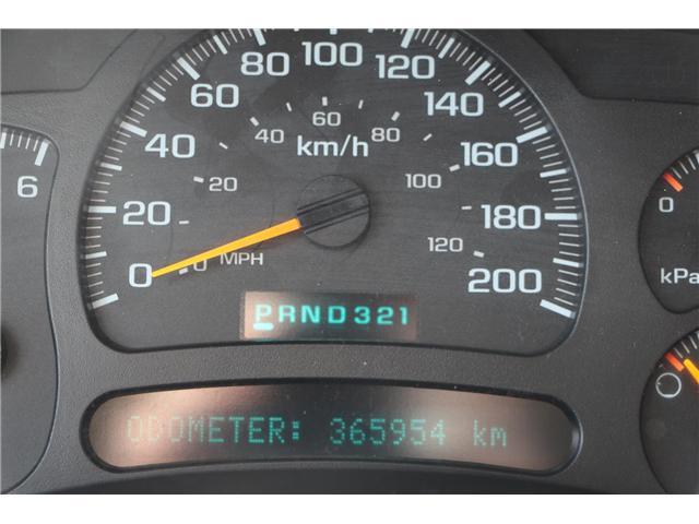 2005 GMC Yukon XL 1500  (Stk: P8998) in Headingley - Image 11 of 17